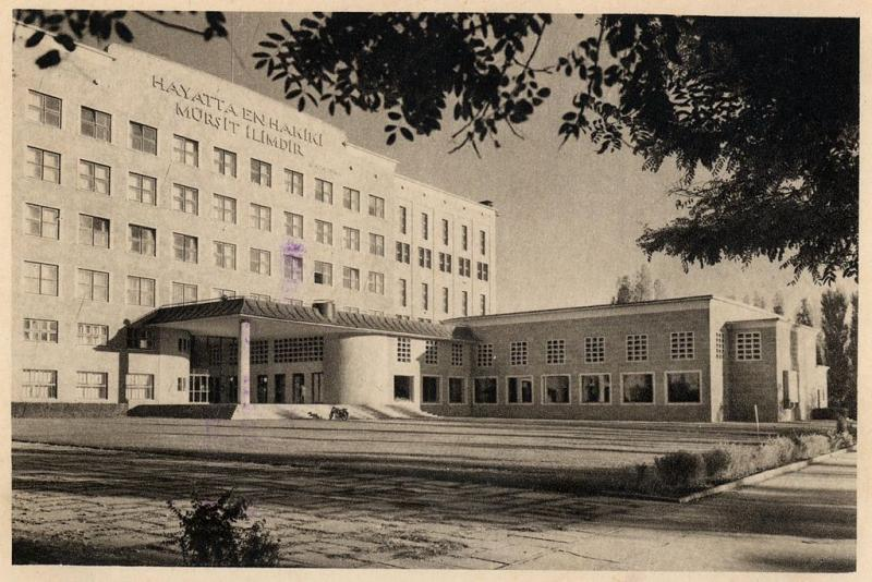 Ankara_University_Faculty_of_Humanities_(16034968319).jpg