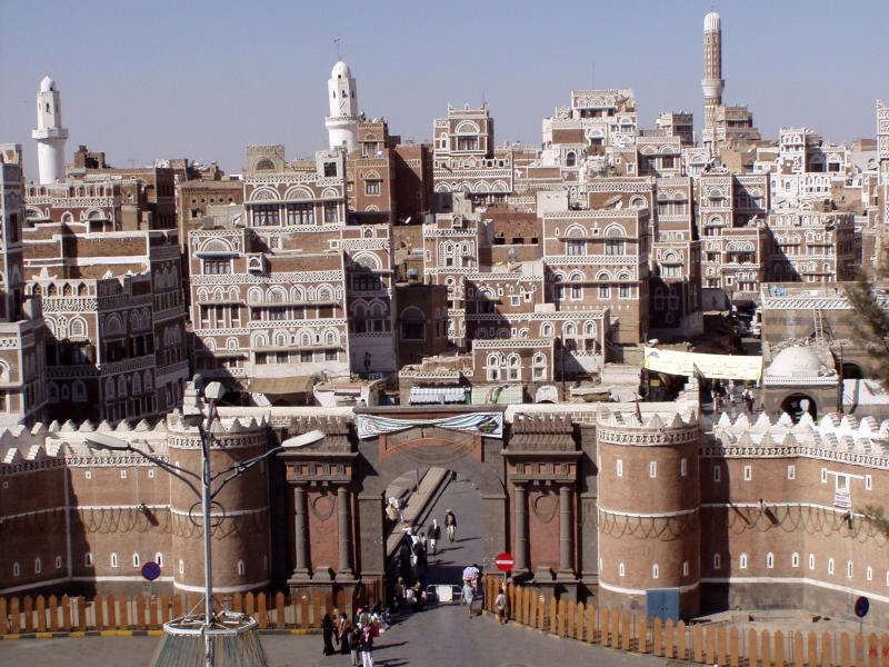 Bab-ul-Yemen,_Sana.jpg