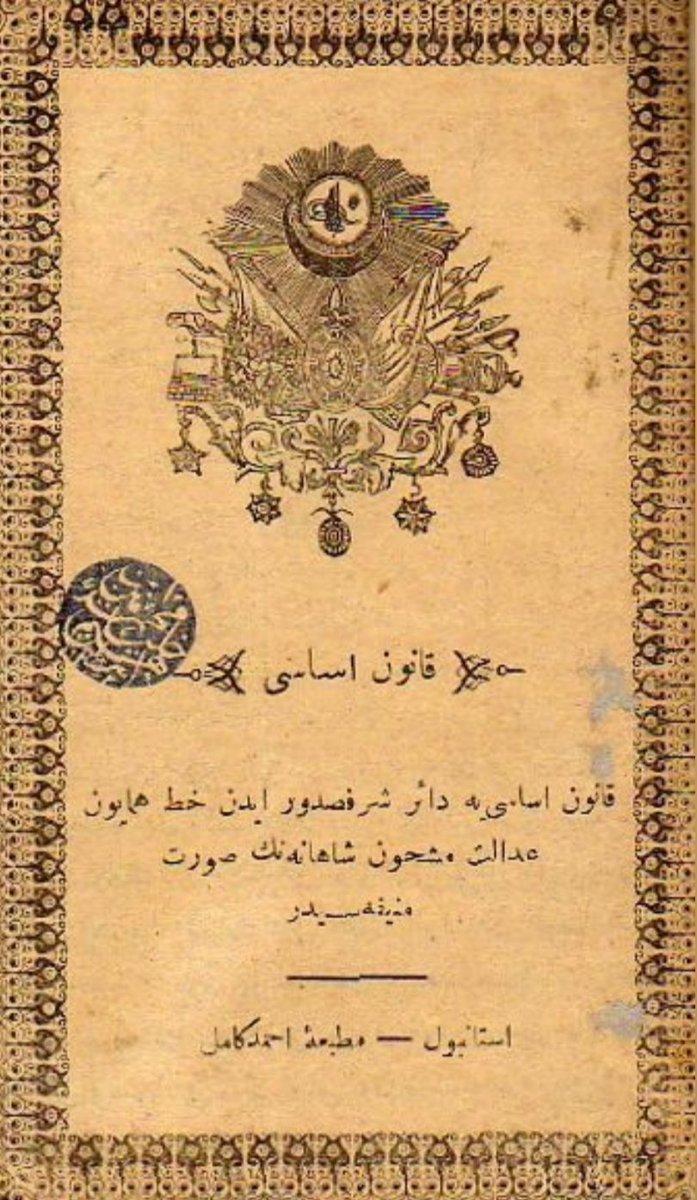 Kanun-i Esasi (1876 Yılı Osmanlı Anayasası) Wikipedia.jpg