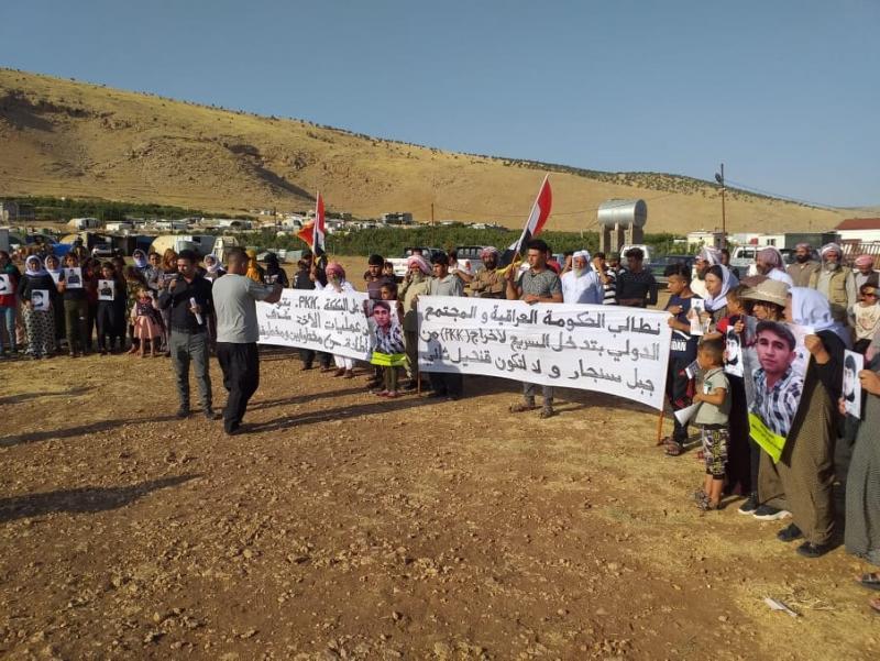 11 Ağustos'ta Şengal Dağı'nda düzenlenen protesto-Fotoğraf KirkukNow.jpg