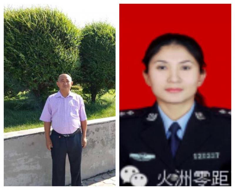 Çin polis.jpg