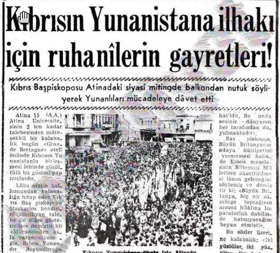Milliyet, 16 Mart 1953.jpg