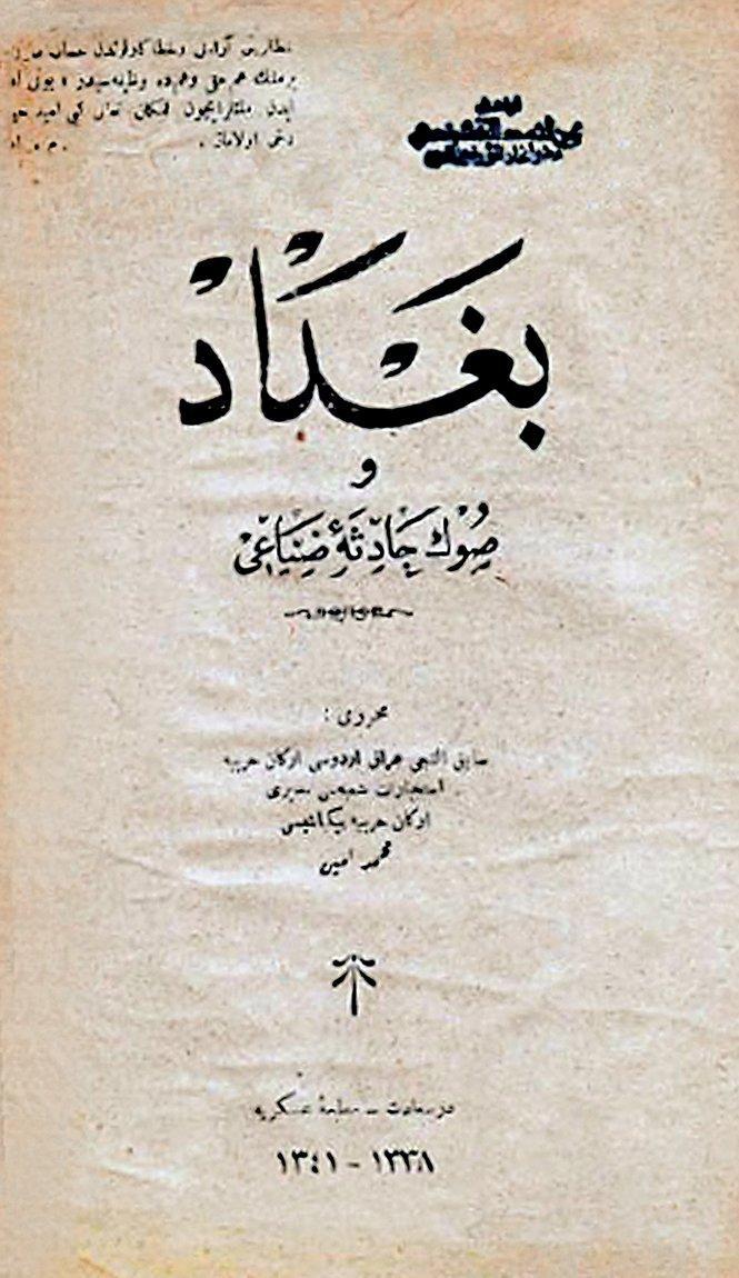 M. E. Zeki Beg'in Bağdat hakkında yazdığı Arapça kitap .jpg