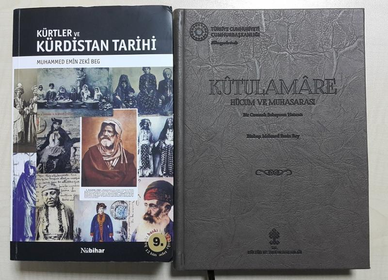 M. Emin Zeki Bey'in iki kitabının kapakları.jpg
