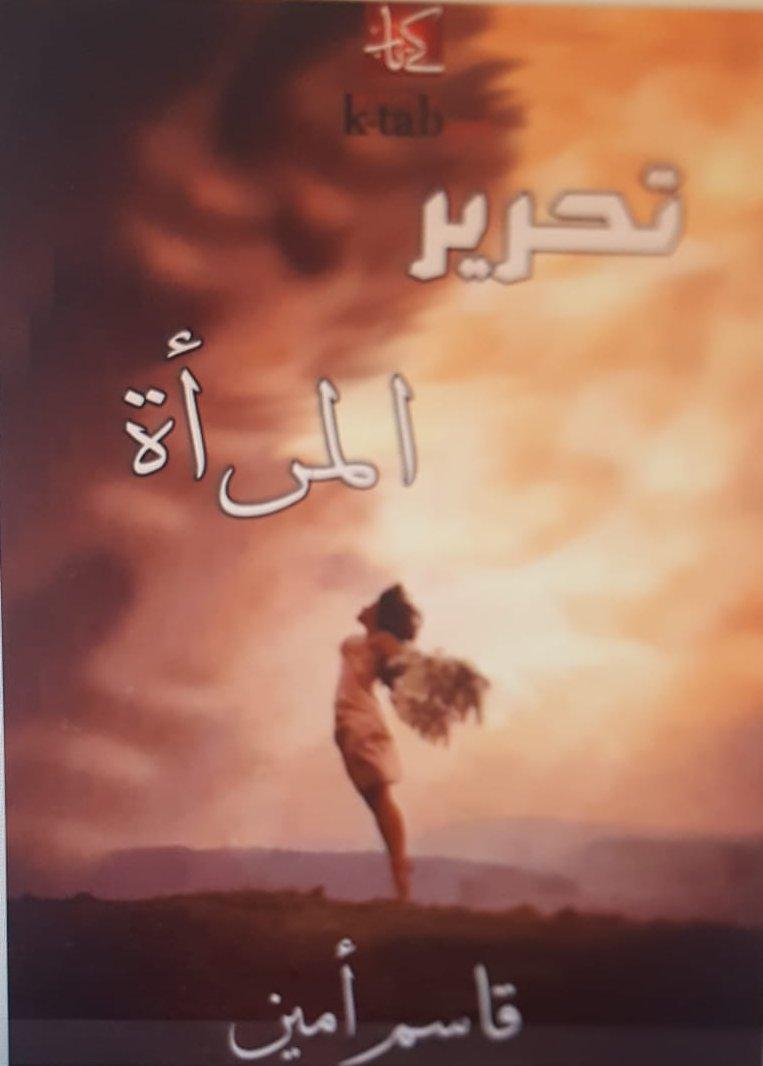 Kasım Emin'in 'Yeni Kadın' kitabı.jpg