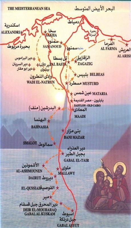 Kutsal Aile'nin Mısır'daki yolculuğunun haritası.jpg