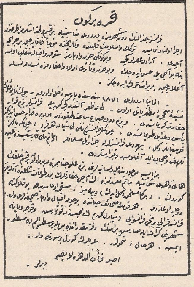 s. nazif-kara gun1.jpg