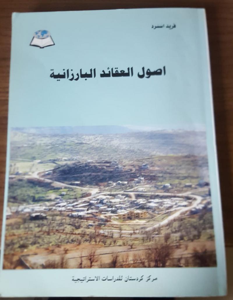 Ferid Esesred'in kitabının kapağı.jpg