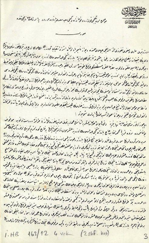 Musul Askeri Mahkemesi'nin Şeyh Abdulselam ve adamları hakkında verdiği idam kararının ilk sayfası-kaynak-Murat Bardakçı arşivi.jpg