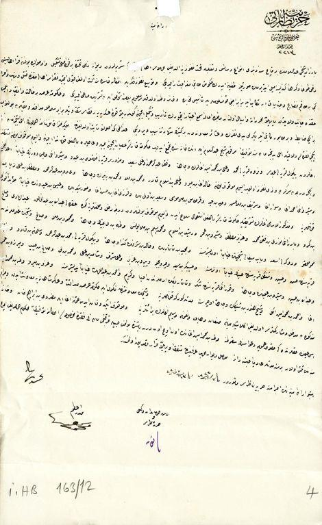 Sultan Reşad'ın Şeyh Abdulselam ile arkadaşları hakkında idam fermanı-kaynak-Murat Bardakçı arşivi.jpg