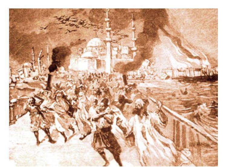 1509 depremi TMMOB Aysun Aykan.jpg