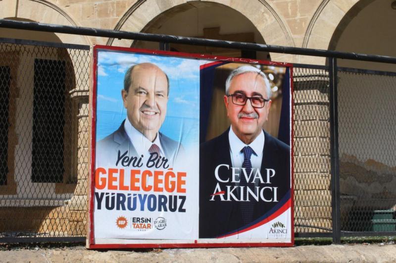 Türk Ajansı Kıbrıs (TAK).jpg