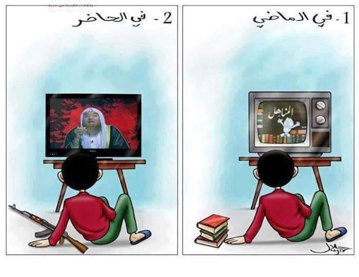 Dabıran sitesi-Çocuğun geçmişte yanında kitaplarla çizgi film izleyen çocuğun günümüzde yanında silahla Selefi vaaz izlemesini eleştiren karikatür.1_n.jpg