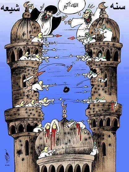 Dabıran sitesinde Şii-Sünni çatışması karikatürü_n.jpg