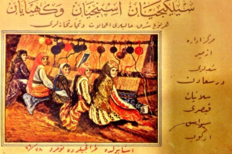 13 Mart 1908-halı dokuyan kadınların yabancı halı dokuma fabrikalarına isyanına dair bir tasvir.jpg