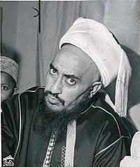 Yemen'in İmam-Kralı Ahmed bin Yahya.jpg