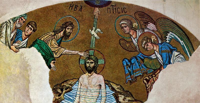 Dafni Manastırı Kilisesi'nde Îsâ'nın Ioannes (Yahyâ) tarafından vaftiz edilişini gösteren XII. yüzyıla ait mozaik pano.jpg