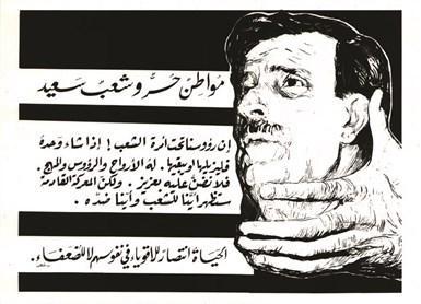 K. Canbulat'ın sloganı- Özgür vatandaş, mutlu halk.jpg
