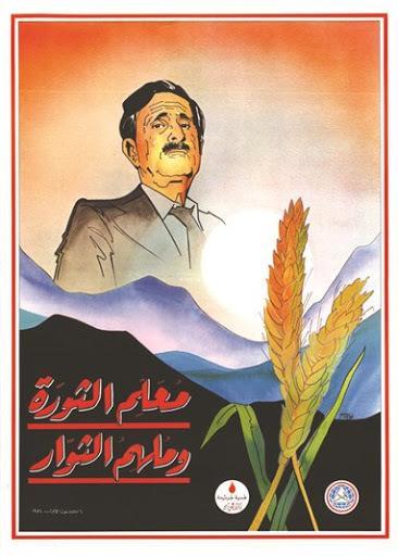 Kemal Canbulat Posteri-Devrimin Muallimi, Devrimcilerin İlham Vereni.jpg
