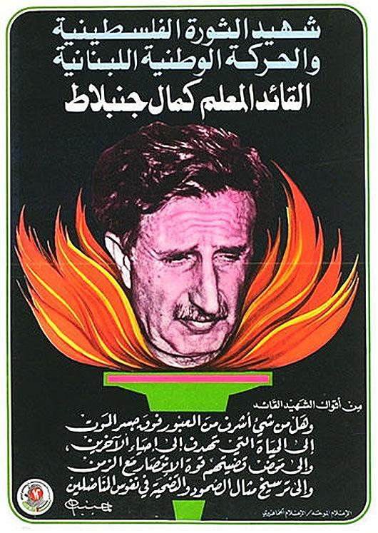 Ölümü münasebetiyle düzenlenen poster başlığı-Önder Muallim Kemal Canbulat.jpg