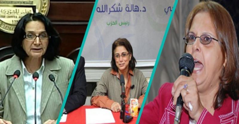 2011 İsyanı'nda öne çıkan üç isim- Kerime El Hafnevi, Hale Şükrullah, Hude El Sadde.jpg