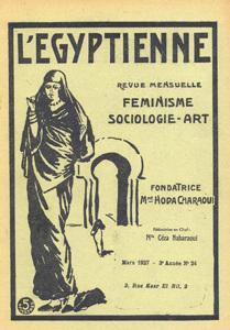 Kadın hareketine ait aylık Fransızca dergi.jpg