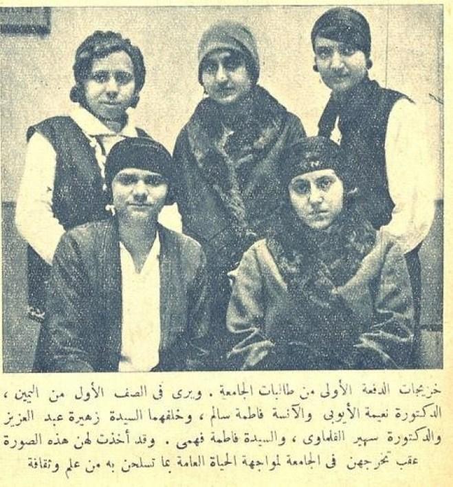 Kahire Üniversitesi'nin ilk kadın mezunları.jpg