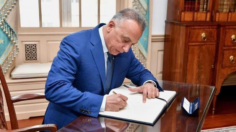 Başbakan Kazımi-yetenekli siyaset hesap adamı olduğu söylenir.jpg