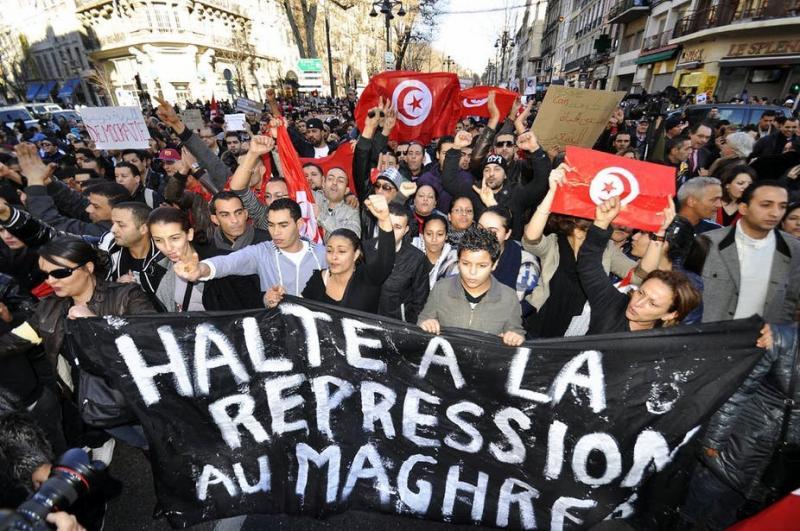 Arap Mağrib ülkelerindeki baskıyı protesto yürüyüşü.jpg