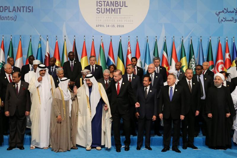 İslam İşbirliği Teşkilatı üyeleri olan İran ile Suudi Arabistan, Türkiye ile S. Arabistan ilişkileri bozuldu-AA.jpg
