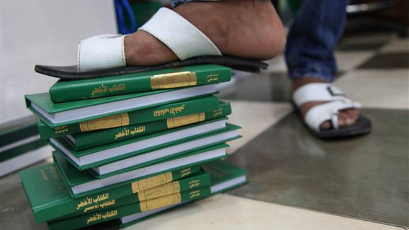 kaddafi yeşil kitap.jpg