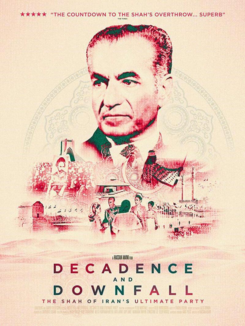 Şah'ın Gerileyiş ve Çöküşü isimli belgeselin posteri  .jpg