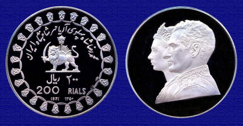 2500. Yıl Şenliği münasebetiyle basılan madalyanın önü ve arkasında Şah ile eşi kabartması.jpg