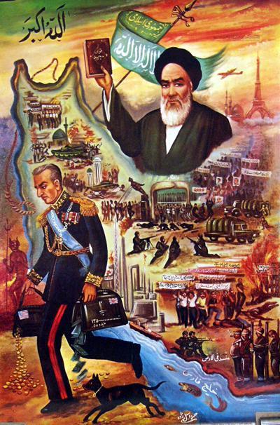 Şah Pehlevi'nin ülkeyi terkedişi ve Humeyni'nin başa gelmesini temsil eden bir afiş.jpg