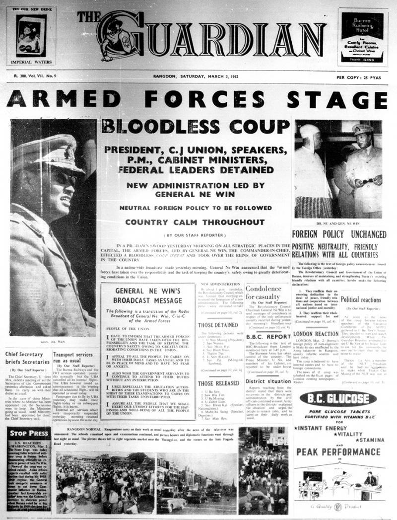 The Guardian gazetesinin Mart 1962 tarihli nüshası askeri darbeyi konu alıyor.jpeg
