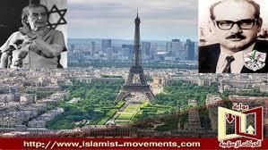 Diplomat Mahmud El Hemşeri'nin Parist'te katledilmesini simgeleyen poster. Ölüm emrini verenin ise  İsrail Başbakanı Golda Meir'in olduğu sembol.jpg