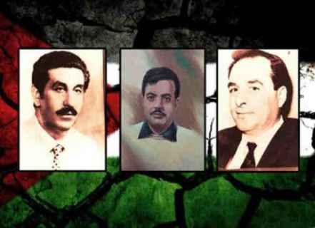 Sağdan sola Kemal Adwan, Kemal Nasır,  ve M. Yusuf Nacar tek bir operasyonla aynı gacede katledildiler.jpg