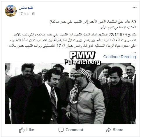 A.Hasan Selame ve Arafat-2.jpg