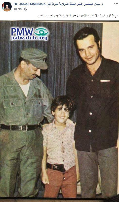 Arafat ile A. Hasan Selame.jpg