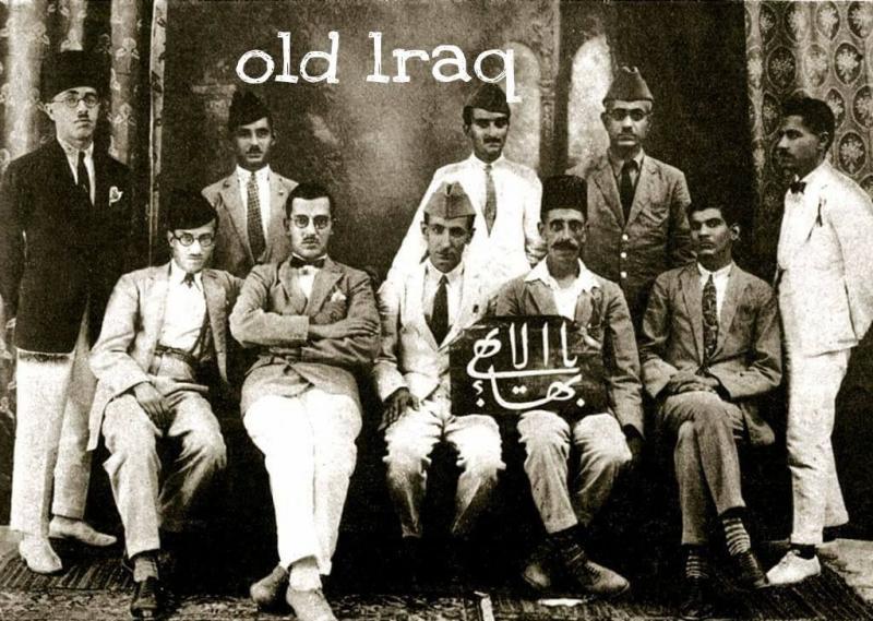 Basra'da Bahai Birliği- 1930.jpeg