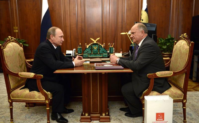 Vladimir Putin ile Gennadiy Zyuganov.jpg