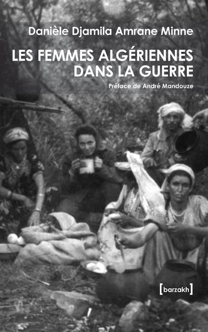 Danielle Cemile Amran Minne'nin Fransızca kitabının kapağı.jpg