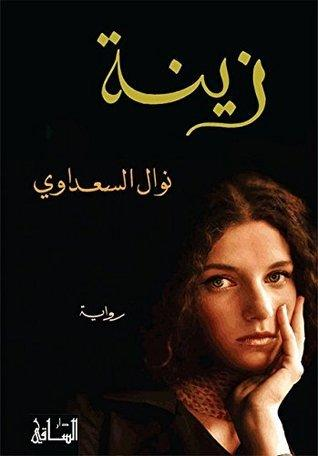 Dr. El Saadawi'nin Zeyne isimli kitabı.jpg