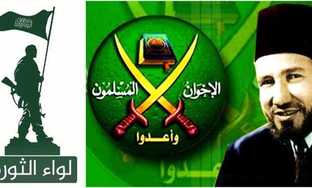 ABD raporunda teörist diye tanımlanan Liwa'ul Sawra örgütünü simgeleyen silahlı ve bayraklı bir Cihatçı resmi-kaynak-EgyptToday.jpg