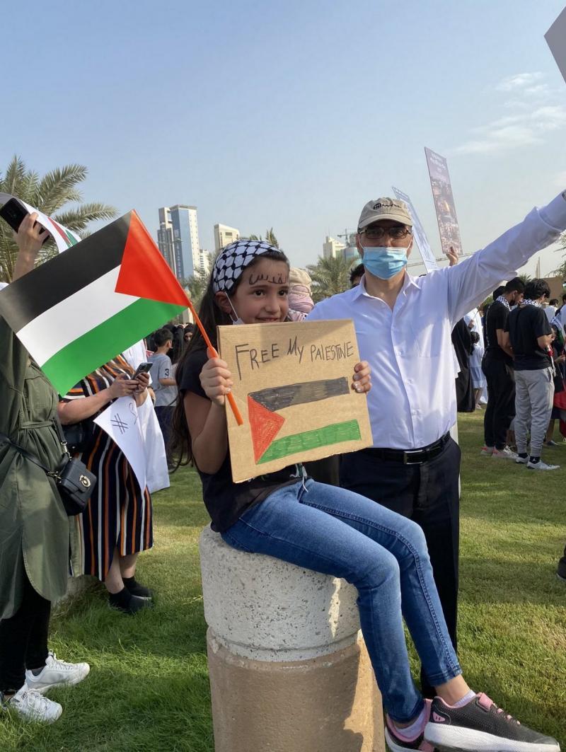 Özgür Filistin isteyen çocuk protestocular-AlaAlm rumuzlu  instgram paylaşımı.jpg