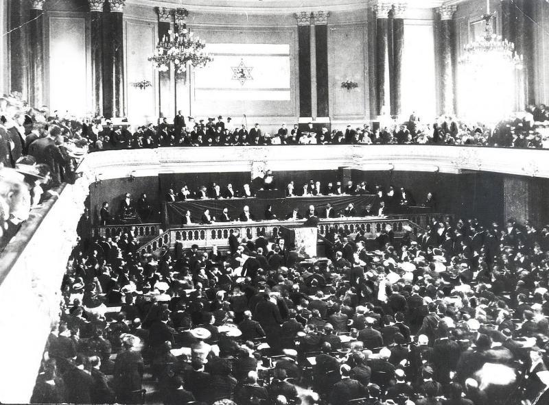 İsviçre Basel şehrindeki Birinci Siyonist Kongre, bir Yahudi devleti kurulmasını tartışıyor-1897-1898.jpg