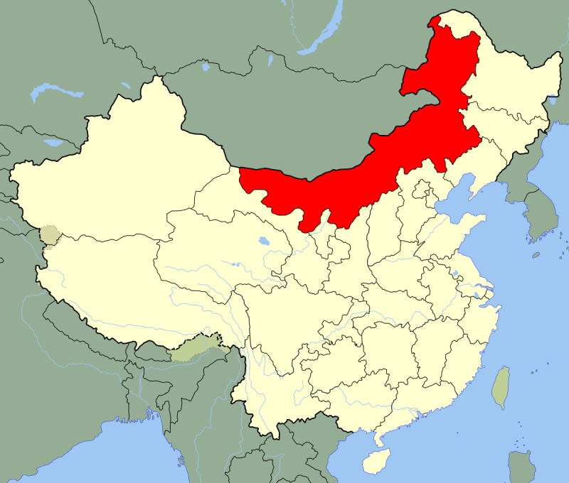 1200px-China_Inner_Mongolia.svg_.png