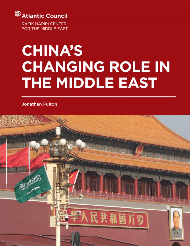 Atlantik Konseyi'nin Çin'in Ortadoğu'daki rolüne ilişkin hazırladığı rapor.png