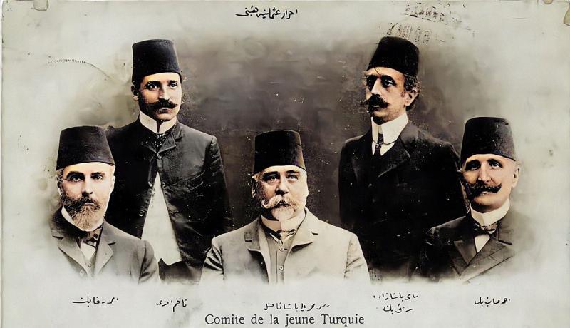 Dr. Nâzım Bey, Ahmed Rıza, Prens Mustafa Fazıl Paşa, Ahmed Saib, Samipaşazade Sezai,  (1909).jpg
