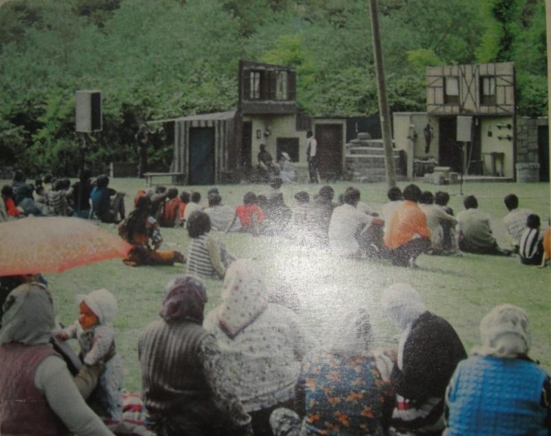 Devlet Tiyatroları, Köy Turneleri, Özel Sayı, Ocak 1983..jpg